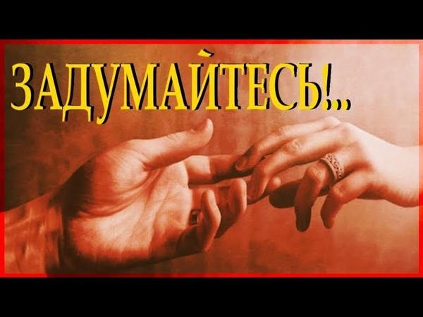 Вы знаете что люди могут не вернуться Читает Леонид Юдин