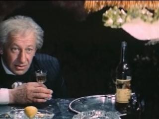 Повесть о неизвестном актере. (1976).