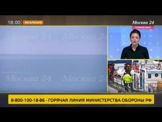 ФСС выплатит по миллиону рублей родственникам погибших в катастрофе