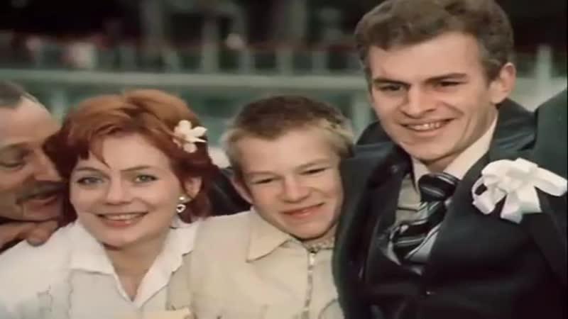 Свадьба Тома Джордаха и Кейт Богач бедняк 1982