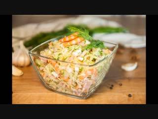 Салат с креветками и ветчиной