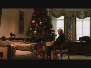 Новогоднее вмешательство в Белом доме: что RT подарил Трампу на Рождество