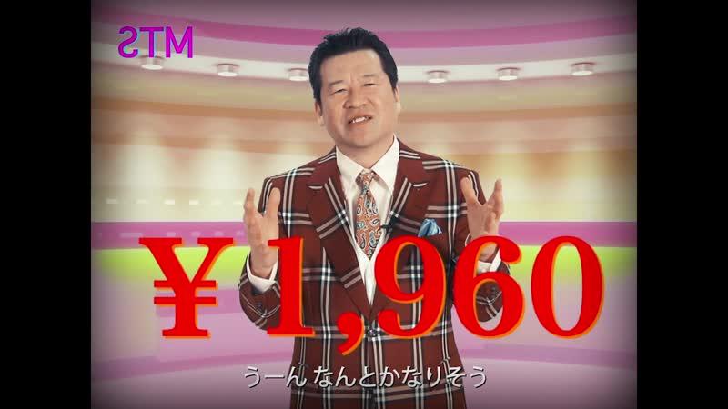 Death Come True デスカムトゥルー 、ミノウケンイチの「ミノケンテレビショッピング」 MinoKen TV Shopping hosted by Mino Kenichi