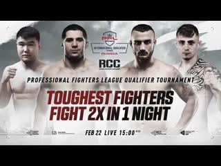 LIVE | RCC: Road to the PFL | Нагибин vs Касымбай | Одинцов vs Шабанов + Штырков vs Пастернак