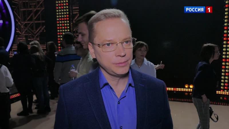 Эрнест Мацкявичюс может вновь стать комментатором Евровидения