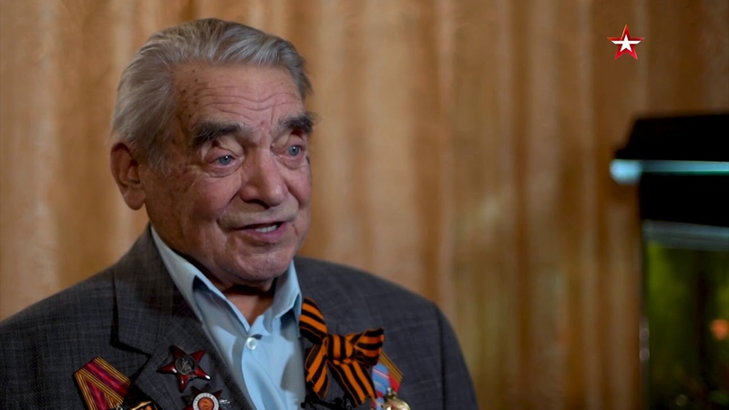 Ветеран Великой Отечественной войны Евгений Поманский рассказывает о том как получил орден Красной