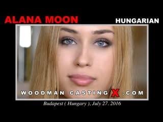 Alana Moon