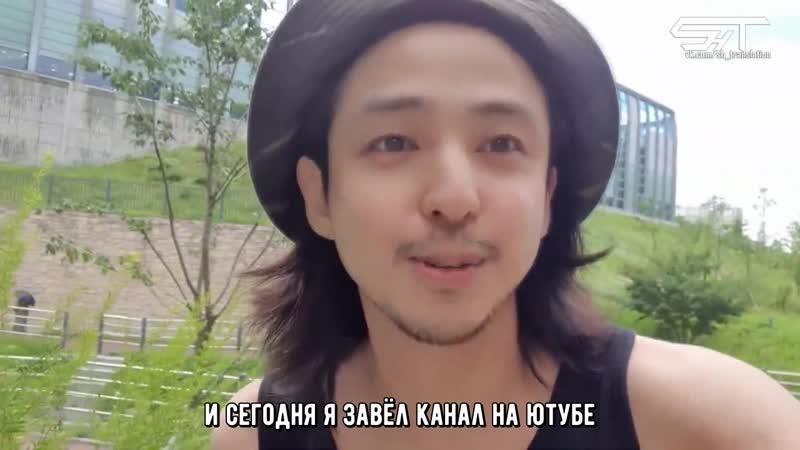 рус саб Kibum YT Всем привет это Ким Кибом