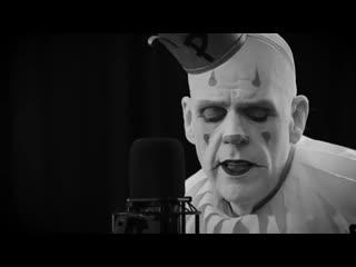 Грустный клоун спел кавер Linkin Park - ONE MORE LIGHT