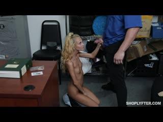 [Shoplyfter] Sadie Hartz - Case № 5695646