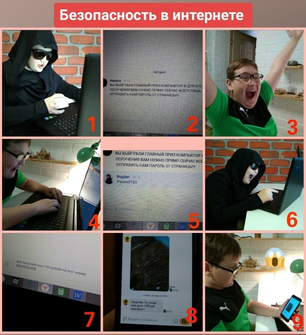 Школьники из Петровска напоминают ровесникам о соблюдении правил безопасности во время каникул