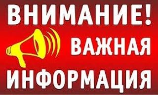 Режим самоизоляции продлевается для граждан Саратовской области из группы риска по коронавирусу