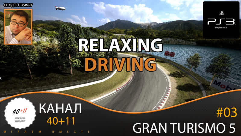 Stream Gran Turismo 5 03 Relaxing Driving PS3