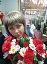 Фотоальбом Ольки Мильковой