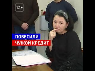Кто отвечает за утечку банковских баз данных  Россия 1