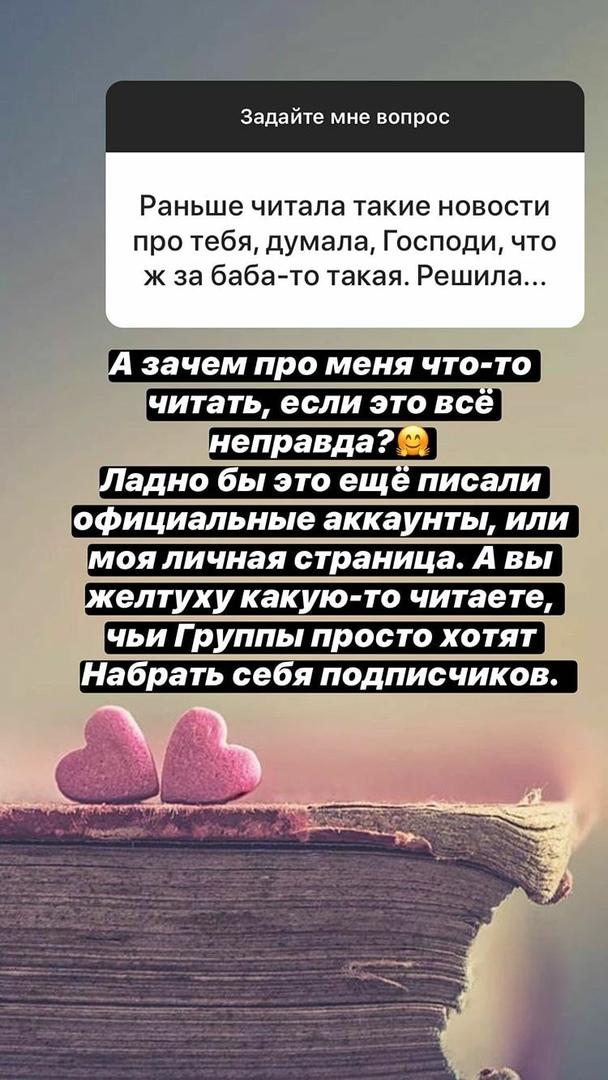 https://sun1-96.userapi.com/c858024/v858024809/213912/GMIgOyfUNrg.jpg