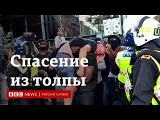 """""""Мы сделали то, что были должны"""": интервью Патрика Хатчинсона, который спас крайне правого демонстранта"""