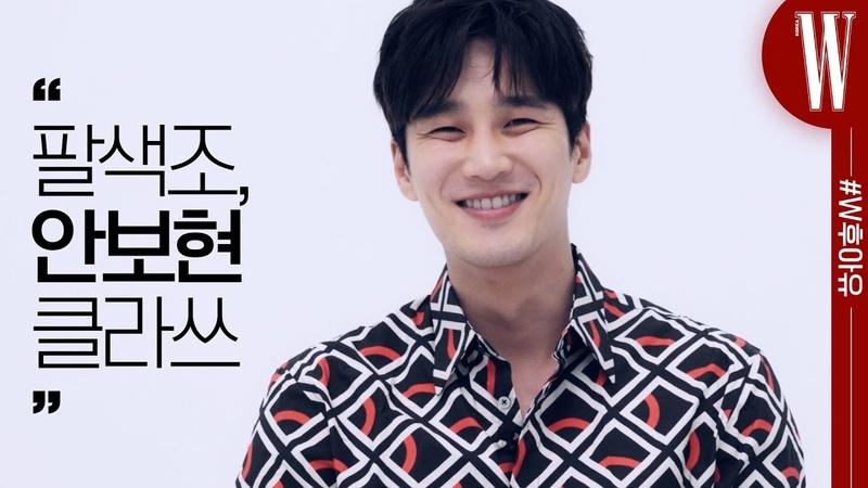 남친미부터 섹시미까지 팔색조 같은 배우 안보현의 모든 매력을 털었다! 그가 추천하는 차박 꿀팁부터 최근 근황까지.