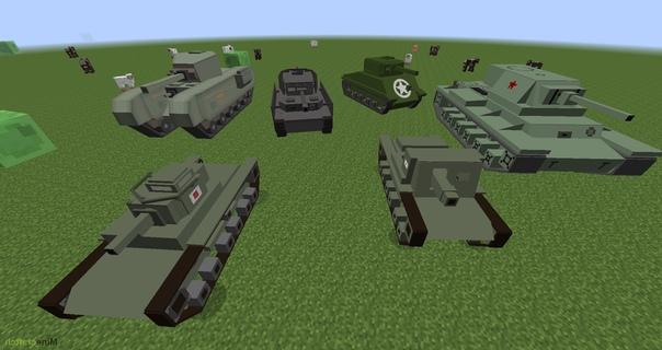 моды на майнкрафт 1.7.10 на машины самолеты и танки
