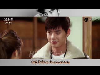 2020 | 10 лет со дня дебюта Ли Чон Сока