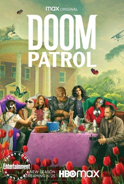 Свежий трейлер второго сезона «Рокового патруля»