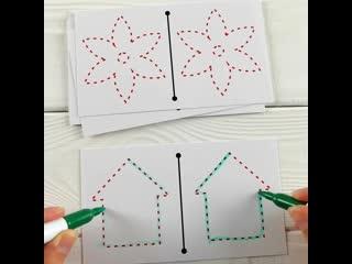 Карточки для рисования двумя руками