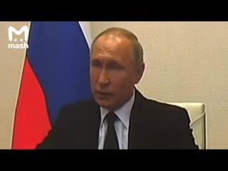 Владимир Путин переносит праздничные мероприятия ко Дню Победы
