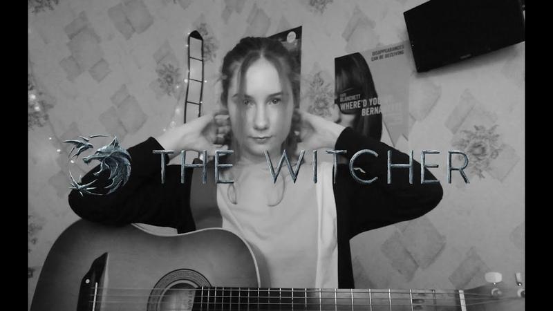 Her Sweet Kiss Её Сладкий Поцелуй The Witcher OST Cover chords in description