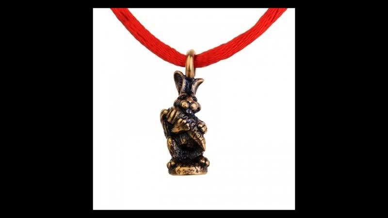 Браслет красная нить Кролик заказать по почте наложенным платежом недорого интернет магазин