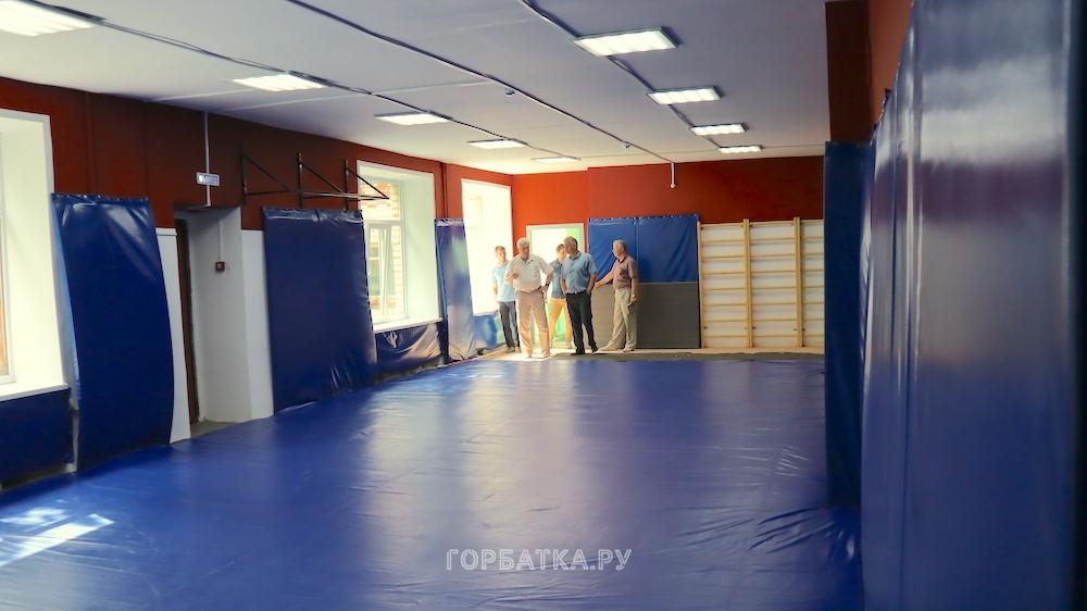 В Красной Горбатке после ремонта откроется обновленный зал секции греко-римской борьбы