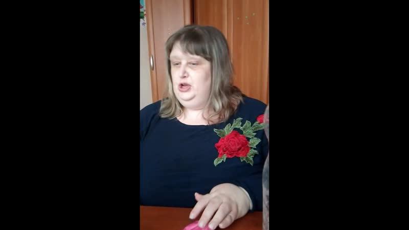 Сакина Ирина Витальевна занятие №3