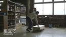 手技TEWAZA「加茂桐簞笥」KAMO Paulownia Chests Woodwork/伝統工芸 青山スクエア Japan traditional crafts Aoyama Square