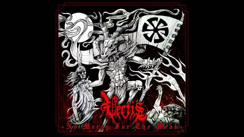 Vectis - No Mercy For The Weak (EP, 2020)