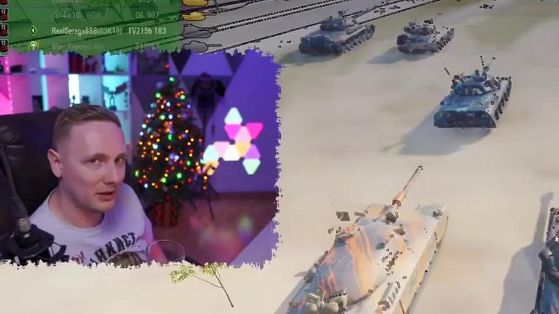 У Джова згорела жопа от игры World Of Tanks