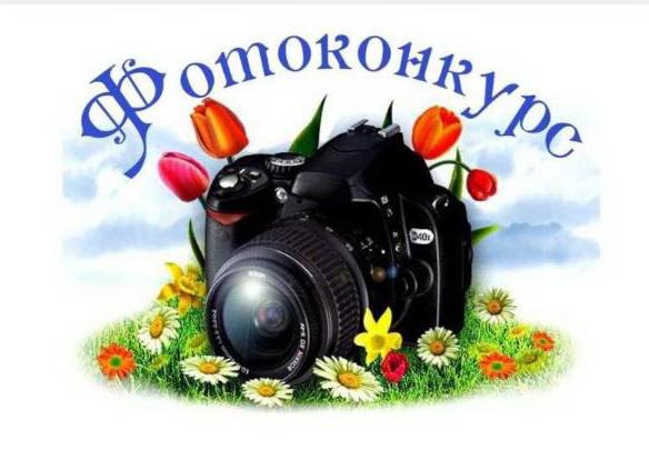 Петровчане — представители старшего поколения могут принять участие в районном фотоконкурсе