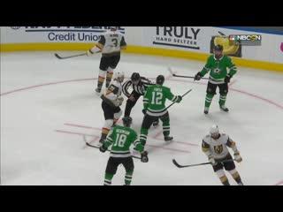 Stanley Cup Playoffs 2020 WC Final, Game 3 Vegas Golden Knights-Dallas Stars