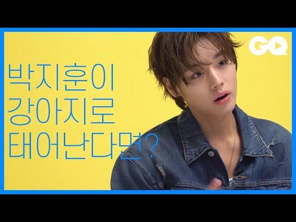 Интервью с Пак Джи Хуном для GQ Korea (Park Ji Hoon)