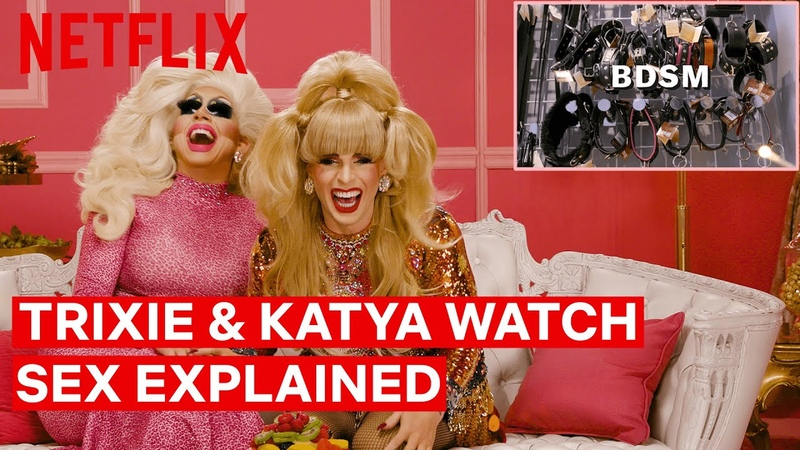 Drag Queens Trixie Mattel Katya React to Sex, Explained | I Like to Watch | Netflix