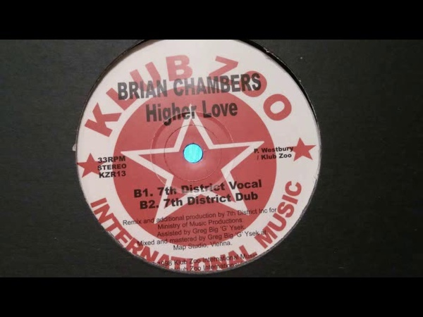 BRIAN CHAMBERS HIGHER LOVE 7TH DISTRICT VOCAL