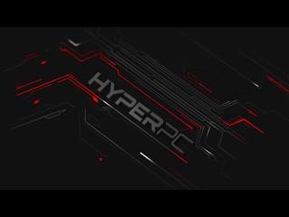 Розыгрыш HYPERPC LUMEN в дизайне +100500 вместо с Максом