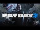 Payday 2 Ограбление банка случайное/золото/наличные/ячейки Стелс Соло Жажда смерти/Одно падение