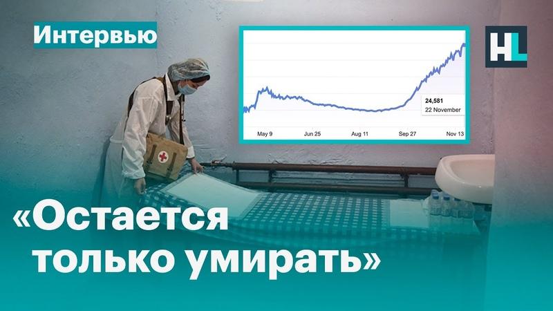 300 тысяч смертей на сколько выросла смертность за год Интервью с демографом Алексеем Ракшой