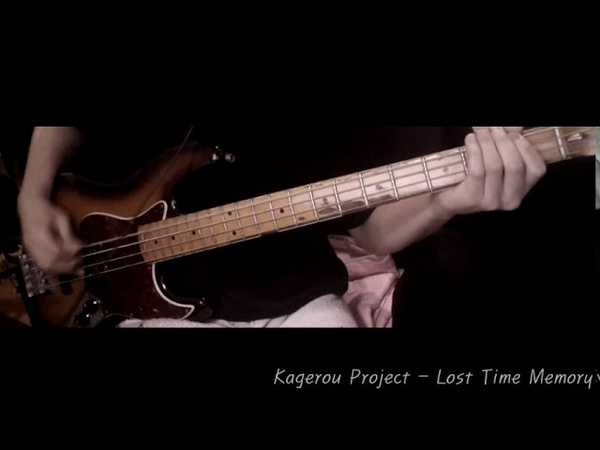 Kagerou Project - Lost Time Memory 베이스 커버 [BASS COVER]