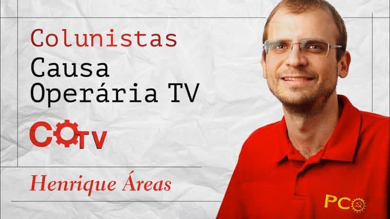 Colunistas da COTV Quarentena liberdades políticas devem ser garantidas por Henrique Áreas