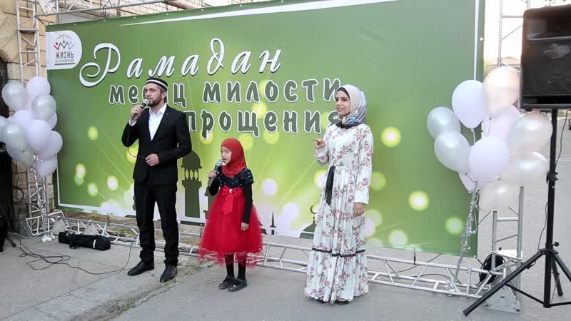 Нашид на русском Нас Аллах любит