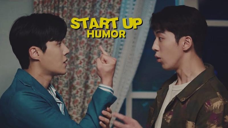 Han Ji Pyeong Nam Do San » Hey Ya [Start Up - HUMOR]