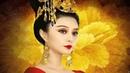 Императрица Китая 1-11 серии из 82, 2014 год