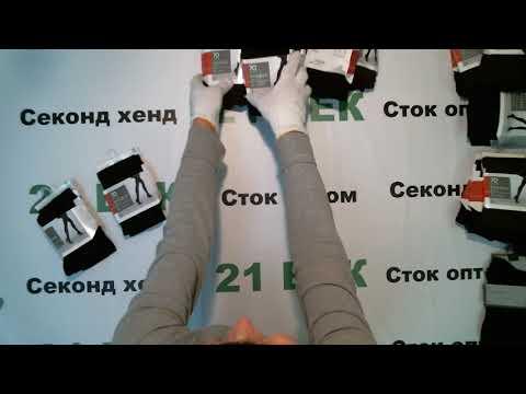 4127 Колготки женские осень - зима цена 1200 руб. за 1 кг. вес 7,6 кг.в лоте 121 шт9120 руб75 руб