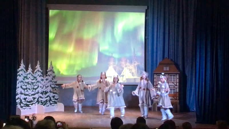 Танец эскимосиков 3 О