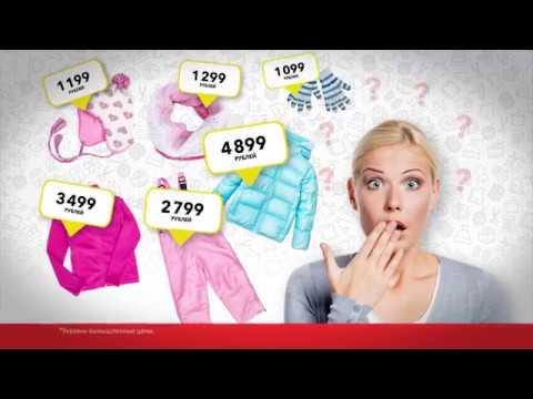 Как одеть своего малыша красиво и бюджетно